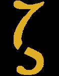zeteticrecord